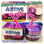 2 กระปุก ครีมมาส์กหน้า Active Collagen Mask Nano Collagen แอคทีฟ คอลลาเจน มาส์ก มี อย. ส่งฟรี EMS